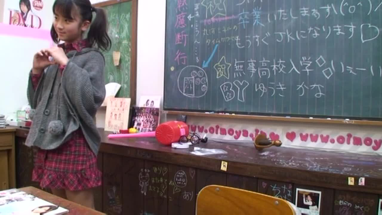 c16 - ぷりぷりたまごvol.94みすずちゃん卒業スペシャル2枚組!第二弾!!2/2