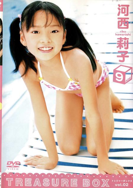 TreasureBox Vol.02 河西莉子 パッケージ表