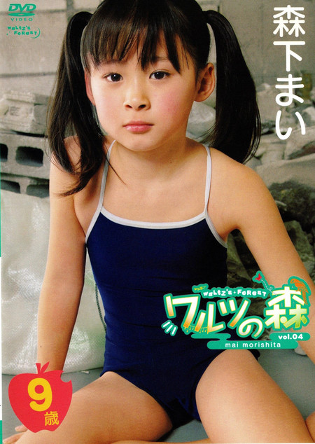ワルツの森 Vol.04 | お菓子系.com