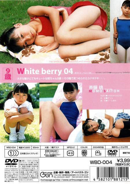 WhiteBerry 04 斉藤桃 | お菓子系.com