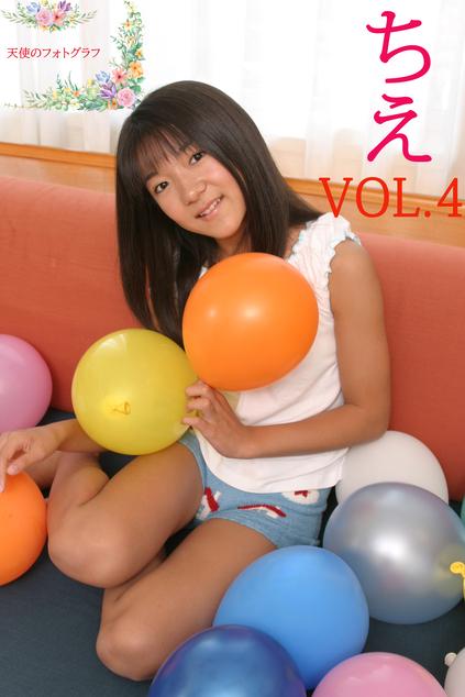 VOL.4 パッケージ表