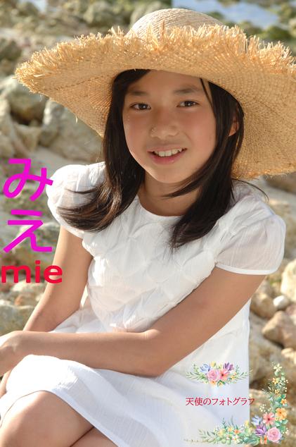 ジュニアアイドル写真集 天使のフォトグラフ