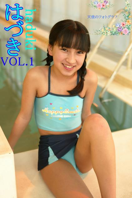 はづき VOL.1 パッケージ裏