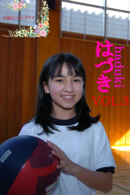 はづき VOL.3 パッケージ表